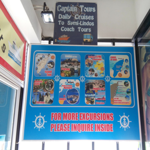 Captain's Tours Родос Travel Agency Греция
